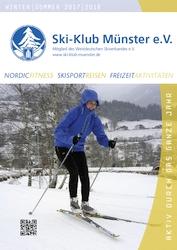 skim2017-2018-titel